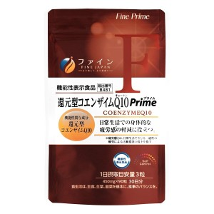 Коэнзим Q10 Fine Japan Coenzyme Q10 Prime