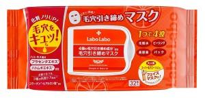 Тканевые маски для сужения пор Dr. Ci: Labo VC Keana Face Mask