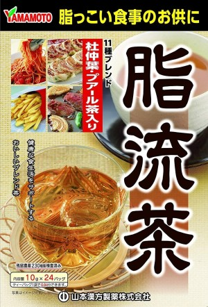 Чай для коррекции фигуры Yamamoto Kanpo Greasy Tea
