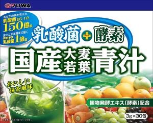 Аодзиру с молочнокислыми бактериями и ферментами Yuwa Lactic Acid Bacteria + Enzyme Barley Wakaba Aojiru