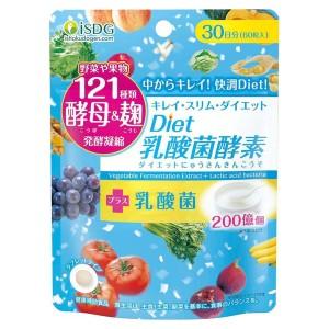 Диетический комплекс с ферментами и молочнокислыми бактериями ISDG Diet Lactobacillus Enzyme