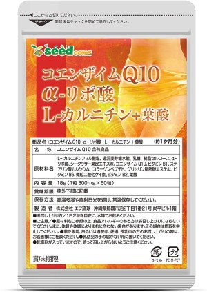Диетический комплекс для здоровья и красоты SeedComs Coenzyme Q10 + α-lipoic Acid + L-carnitine + Folic Acid