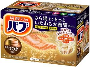 Газированные таблетки (соль для ванн) KAO BUB c японским кипарисом