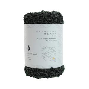 Жесткая мочалка для тела Makanai Body Scrub Towel