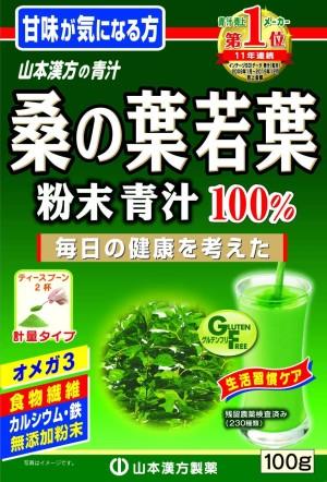Аодзиру с листьями шелковицы Yamamoto Aojiru Mulberry Leaf Powder