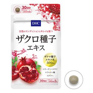 Комплекс для здоровья и красоты женщин с экстрактом граната DHC Pomegranate Seed Extract
