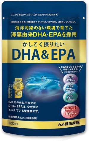 Омега-3 из морских водорослей Healthy Family DHA & EPA