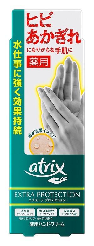 Крем для защиты рук Kao Atrix Extra Protection