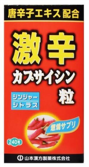Комплекс с экстрактами чили+имбиря+черного уксуса Yamamoto Kanpo Spicy Capsaicin Grain