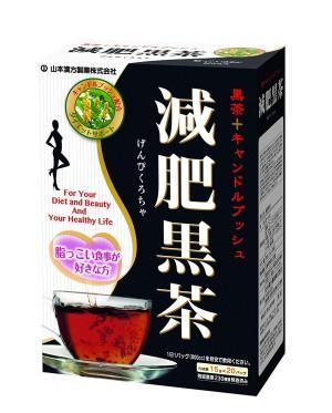 Чай для нормализации обмена веществ Yamamoto Kanpo Reduced Black Tea