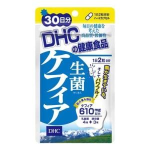 Пробиотик Живой Кефир с молочнокислыми бактериями DHC living Kefir