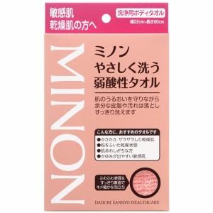 Двусторонняя мочалка для тела розовая Minon