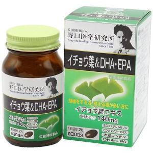 Комплекс для улучшения памяти Meiji Noguchi Ginkgo Biloba & DHA · EPA