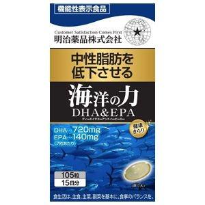 Комплекс Омега 3 Meiji Noguchi Ocean Power DHA&EPA