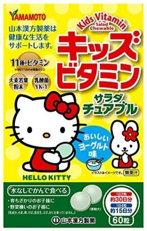 Детские жевательные витамины со вкусом йогурта Yamamoto Kampo Kids Vitamin Salad Chewable