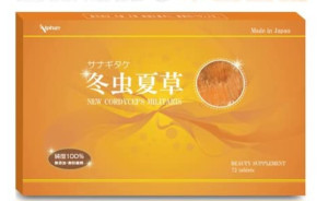 Чистый кордицепс 50-кратной концентрации Japan ANKEI NEW CORDYCEPS MILITARIS 100%