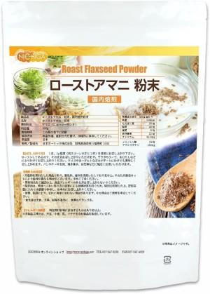 Жареный порошок льняных семян NICHIGA Roast Flaxseed Powder SUPER FOOD