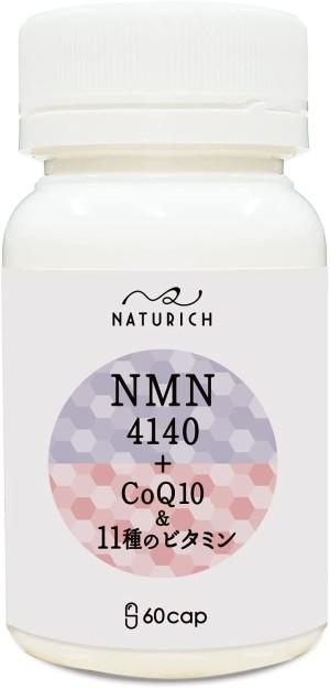 Антивозрастной комплекс Naturich NMN + Coenzyme Q10 + 11 Kinds Of Vitamin