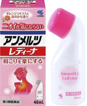 Обезболивающая мазь для женщин Kobayashi Ammeltz Ladyna