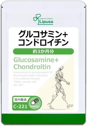 Комплекс с глюкозамином и хондроитином при болях в суставах Lipusa Glucosamine + Chondroitin