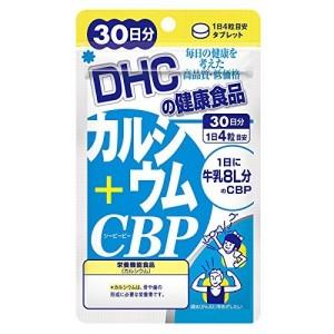 Кальций + протеин CBP DHC