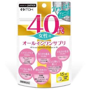 Витаминный комплекс для женщин после 40 лет ITOH All-In-One 40+