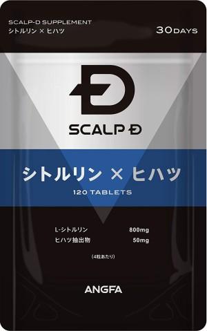 Комплекс для укрепления и роста волос ANGFA SCALP-D L-citrulline & Long Pepper