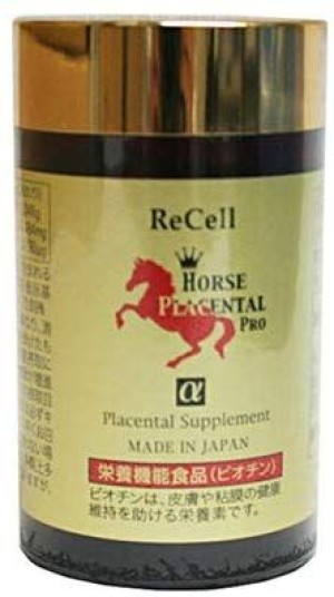 Антивозрастной комплекс с лошадиной плацентой HORSE PLACENTAL