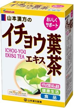 Чай с гинкго билоба для улучшения работы мозга Yamamoto Kanpo Ichou-You Ekisu Tea
