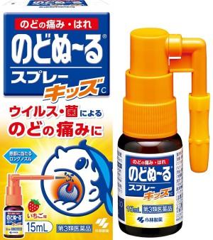 Детский спрей для горла с йодом Kobayashi Pharmaceutical Udon Spray Kids со вкусом клубники
