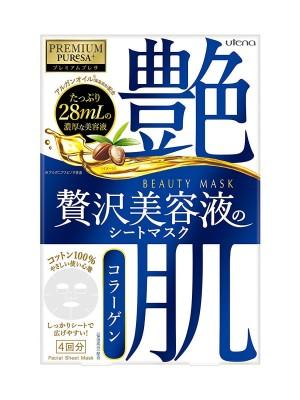 Маска с коллагеном и маслом арганы Utena Premium Puresa Beauty Mask Collagen