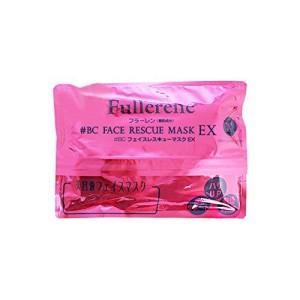 Антивозрастная фуллереновая маска для лица Katase Fullerene Face Rescue Mask EX
