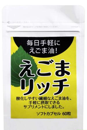 α-линоленовая кислота Okinawa Chura Kikaku Egoma Rich