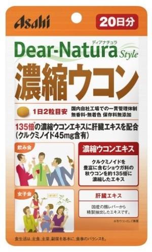 Концентрированная куркума Dear-Natura Asahi для здоровья печени