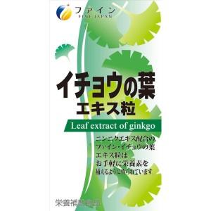 Комплекс с гинкго билоба для работы мозга Fine Japan Leaf Extract Ginkgo Biloba