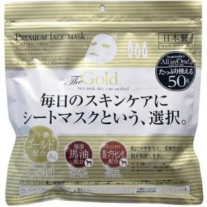 Восстанавливающая маска для лица с золотом Susumu Premium Face Mask Gold