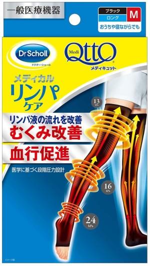 Медицинские компрессионные чулки для усиления оттока лимфы Dr.Scholl MediQtto Compression Lymphatic Swelling Care Long