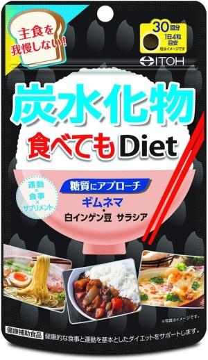 Блокатор углеводов ITOH Even If You Eat Carbs Diet