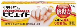 Лечебный крем для рук Muhi Keratinamin HibiEido