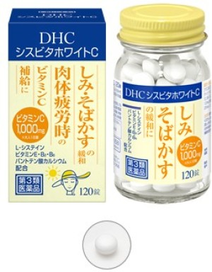 Витаминный комплекс DHC Сis Vita White C для защиты кожи от пигментации