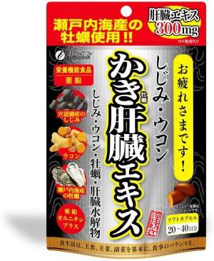 Куркума + экстракт печени Fine Japan Turmeric Crunch Liver Extract