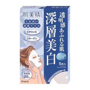 Отбеливающие маски для лица Kracie Hadabisei Moisture Permeable Mask Deep Skin Whitening