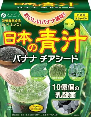Зеленый коктейль Fine Japan Banana Chia Seed