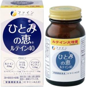 Комплекс с лютеином, витаминами А, С, Е, B для здоровья глаз Fine Japan Sharp Vision (lutein 40)