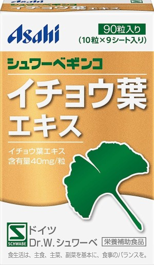 Комплекс с гинкго билоба для работы мозга Asahi Shuwabe Ginko