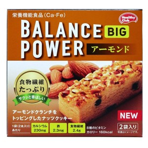 Печенье с миндалем Hamada Confection ECTS Balance Power Big Almond