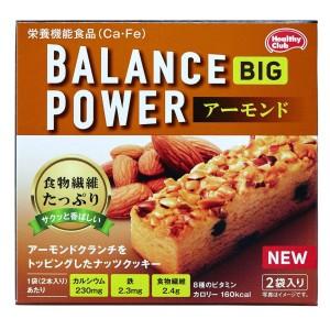 Печенье с миндалем Hamada Confection ECTS Balance Power Big Almond
