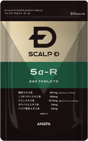Комплекс против облысения ANGFA SCALP-D 5α-R