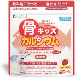 Напиток с кальцием и молочнокислыми бактериями FINE JAPAN Bone Kids Calcium + Iron + Lactic Acid Bacteria + V.D + V.K Strawberry Flavor