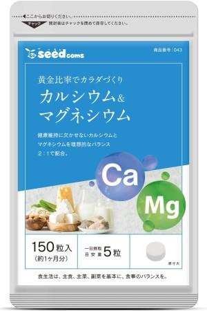 Кальций и магний SeedComs Calcium & Magnesium